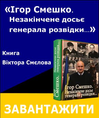 banner_book